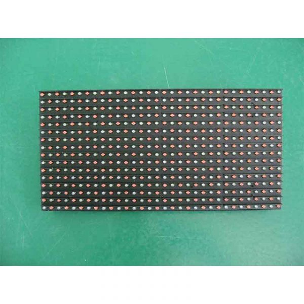 P20 Outdoor DIP 320mmx160mm LED Module